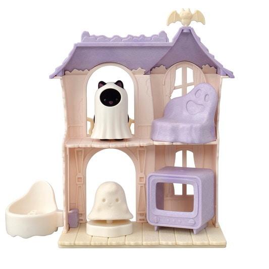 SPOOKY SURPRISE HOUSE - 10